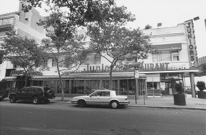 This is a pic of Junior's from the 1980s - after I had already left Brooklyn but it looks like I remember it.